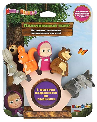 Masha and Bear Finger Puppets Theatre Set of 5