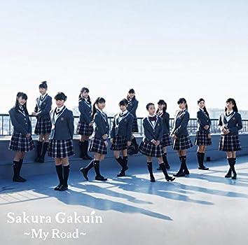 SakuraGakuin 2017 - My Road -