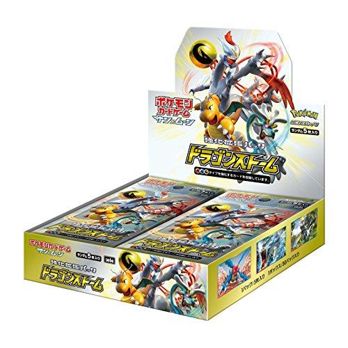 Pokemon Card Game Sun & Moon Reinforcement Expansion Pack Dragon Storm BOX