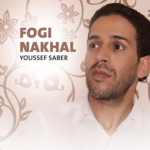 Youssef Saber