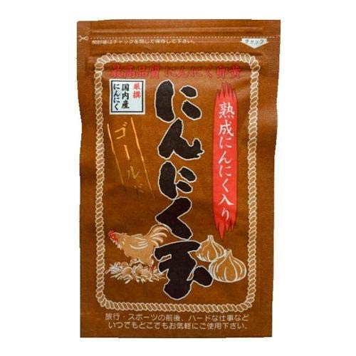 特別栽培 国内産にんにく使用 にんにく玉ゴールド 1袋(60粒入)