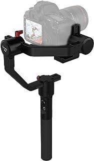 Hohem iSteady Gear Gimbal estabilizador de Mano de 3 Ejes para cámaras réflex Digitales y cámaras sin Espejo de hasta 25 kg (55 LB) de Carga de reproducción máxima
