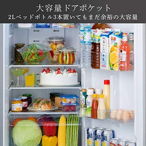 ハイセンスジャパン『冷凍冷蔵庫(HR-B2302)』