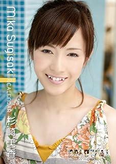 杉崎美香 2012年カレンダー