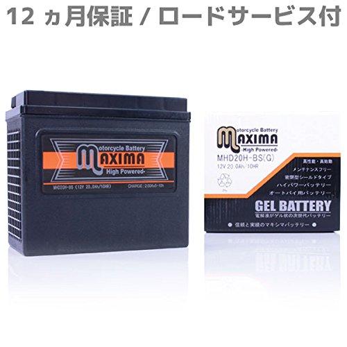 マキシマバッテリー MHD20H-BS(G) シールド式 ジェルタイプ ハーレー用 65991-82 FXRS-Liberty 20-BS