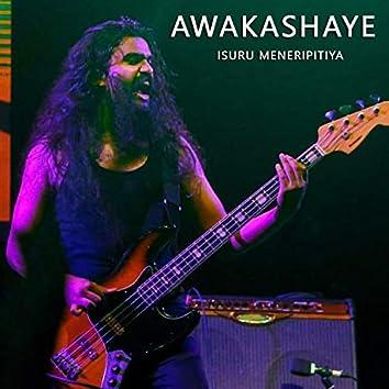 Awakashaye
