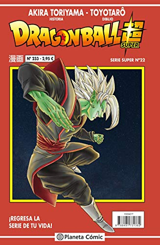 Dragon Ball Serie roja nº 233 (vol5): 222 (Manga Shonen)