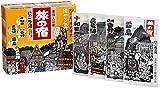 Tabinoyado Nigiriyu Aguas termales japonesas Shinshu Onsen Minerales de baño Calentamiento corporal Piel suave Recuperación de la fatiga 25gx13 Paquetes hechos en Japón 823175