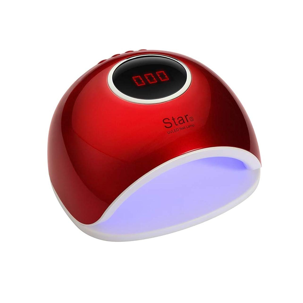 いくつかの抵当治療ネイルランプ処理機72ワットインテリジェント誘導無痛マニキュアグルーランプベーキングランプインテリジェント誘導ランプ速乾性ドライヤー