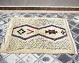 Azilal 0055 Tapis berbère tissé à la main en laine vierge de qualité supérieure 110 x 150 cm
