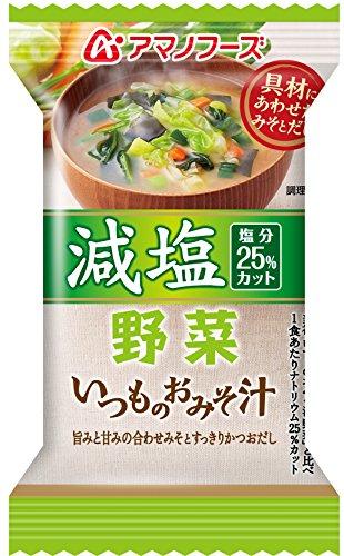 Amano Foods Sal Reducida Usual Sopa Miso Vegetales 8 g × 10 Japón