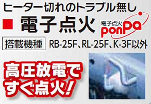 TOYOTOMI(トヨトミ)『対流形ストーブ(KS-67H)』