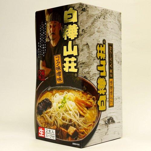 北海道 森住製麺『白樺山荘 コク味噌』