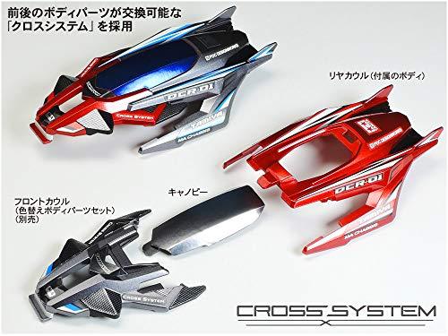 1/32DCR-01(デクロス-01)(MAシャーシ)