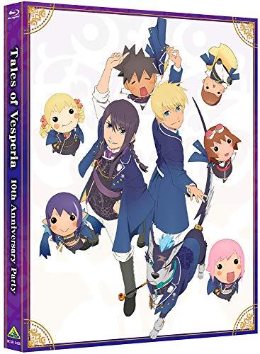 (Educational Interests) - Tales Of Vesperia 10Th Anniversary Party (2 Blu-Ray) [Edizione: Giappone]