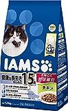 箱売り IAMS(アイムス) 猫用 15歳以上用 健康な長生きのために チキン 1.5kg(375g×小分け4袋)6袋 マースジャパン