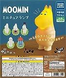 ムーミン ミニチュアランプ 全5種 ガチャガチャ MOOMIN