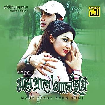 Mone Prane Acho Tumi (Original Motion Picture Soundtrack)