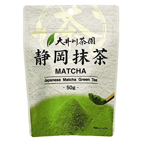 大井川茶園 静岡抹茶 50g ×2袋 粉末