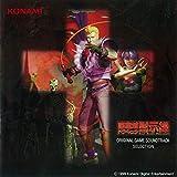 Akumajo Dracula Mokushiroku Original Game Soundtrack SELECTION