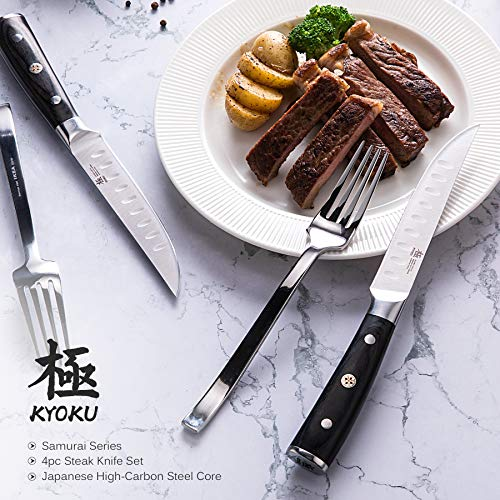 "KYOKU Samurai Series - 5"" Steak Knives Set of 4 with Sheath & Case - Full Tang - Japanese High Carbon Steel - Pakkawood Handle with Mosaic Pin (Japanese Steak Knife Set)"