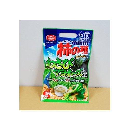 亀田製菓 亀田の柿の種 信州限定 わさびマヨネーズ風味 10g 1袋 [1078]