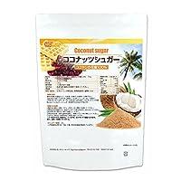 ココナッツシュガー700g(coconut sugar )ココヤシの花蜜100% [02] NICHIGA(ニチガ)