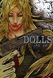 DOLLS: 6 (ZERO-SUMコミックス)