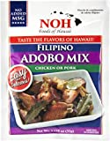 NOH Filipino Adobo, 1.125 -Ounce Packet, (Pack of 12)