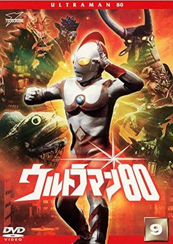 ウルトラマン80 Vol.9(第33話~第36話) [レンタル落ち]