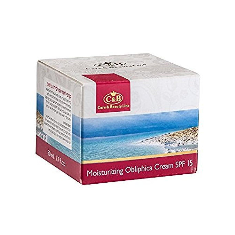 上完璧時々SPF15入りオブリフィカ潤いクリーム 50mL 死海ミネラル Obliphica Moisturizing Cream with SPF 15