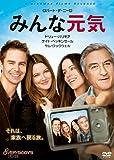 みんな元気 [DVD] image