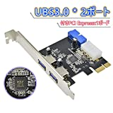 DiyStudio 拡張カード USB3.0拡張カード2ポート USB3.0 PCI-E PCI Express19ピン4ピンIDE コネクタロープロファイル USBアダプタ