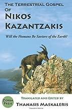 The Terrestrial Gospel of Nikos Kazantzakis