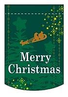 タペストリー 5872 Merry Christmas 緑(円カット)