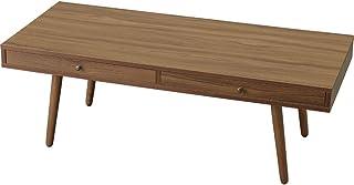 アイリスプラザ ローテーブル 収納 引出し ウォルナット 110×48×38(㎝) 収納付きテーブル LTD-1148