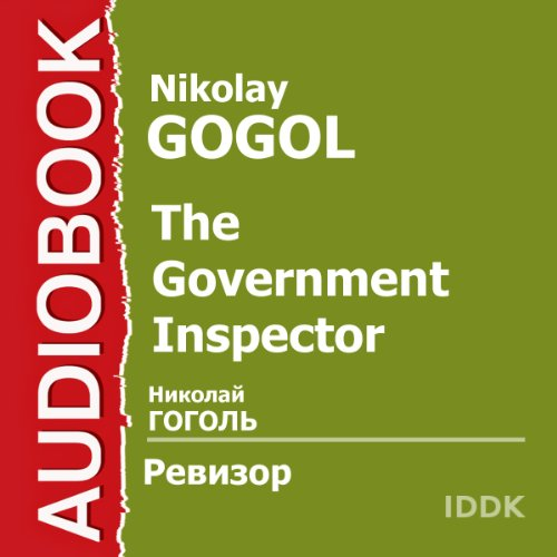 The Governmment Inspector [Russian Edition] audiobook cover art