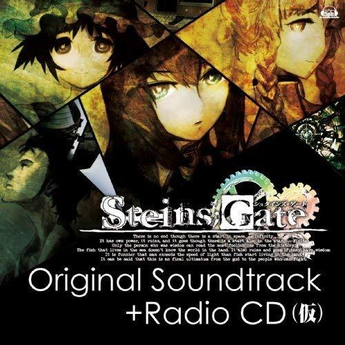 Steins Gate (Original Soundtrack)