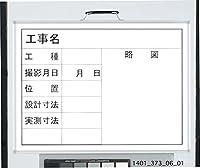 【373-06】撮影用黒板(横型)