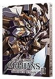 機動戦士ガンダム 鉄血のオルフェンズ 弐 2 (特装限定版) [Blu-ray]