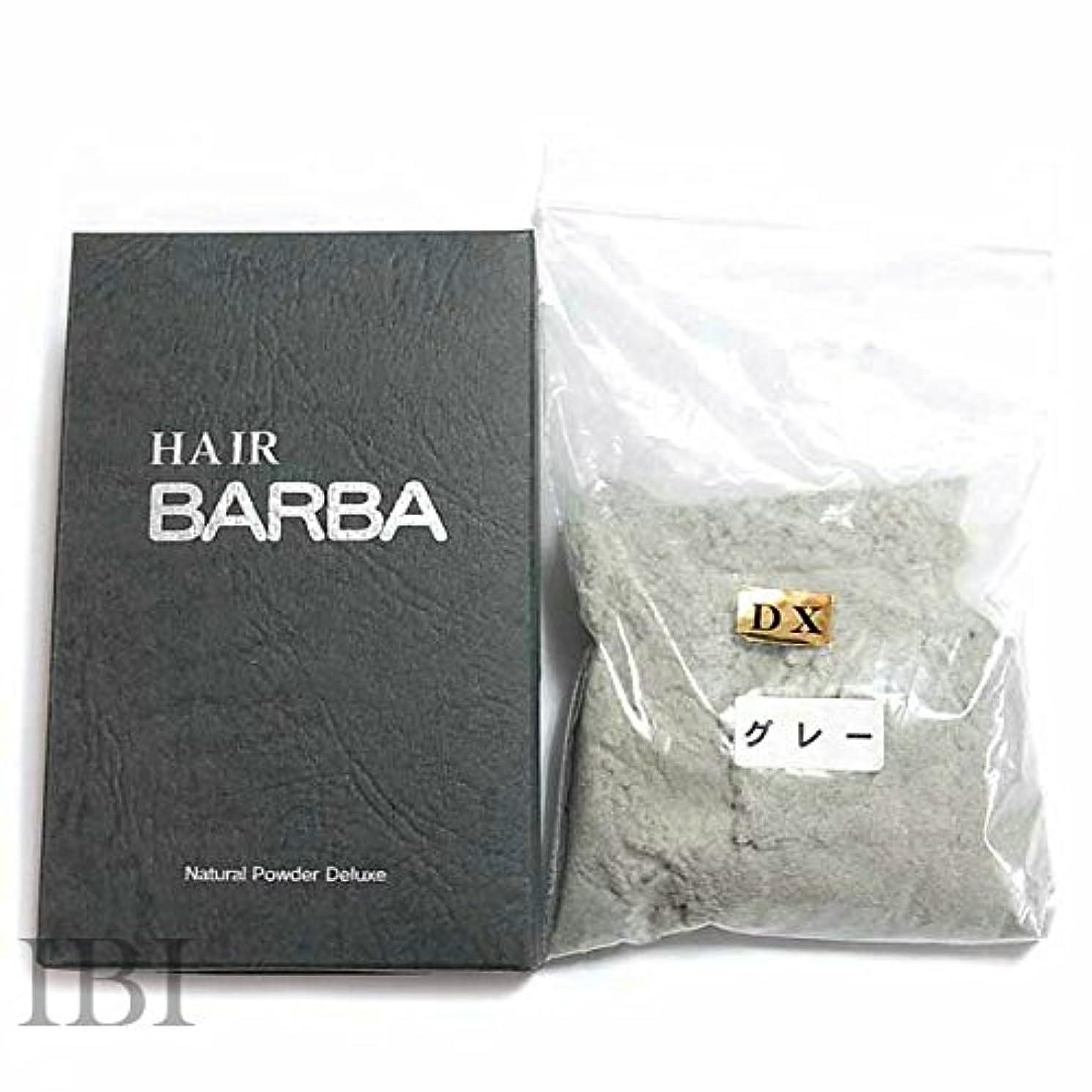 支払い意欲ジュースヘアバルバふりかけ式微髪毛 グレー【単品】薄毛解消