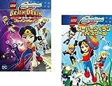 レゴ DC スーパーヒーロー・ガールズブレイン・ドレイン、スーパーヴィラン・ハイスクール [レンタル落ち] 全2巻セット [マーケットプレイスDVDセット商品] image