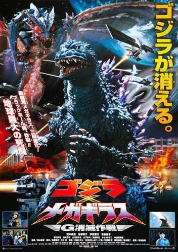Godzilla Vs Megaguirus Poster 02 A3 Box Canvas Print