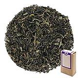 Núm. 1355: Té verde orgánico 'Frutas de jardín ' - hojas sueltas ecológico - 250 g - GAIWAN® GERMANY - té verde (Chun Mee) de China, saúco, flor de saúco, grosellas