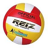 T TOOYFUL Professioneller Volleyballball Größe 5 Weich Und Haltbar Perfekt Für Kinder Und Erwachsene Im Innen Und Außenbereich