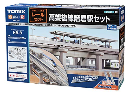 TOMIX Nゲージ 高架複線階層駅セット レールパターンHB-B 91043 鉄道模型用品