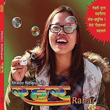 Rahar