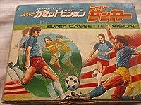 スーパーサッカー 箱説つき スーパーカセットビジョン