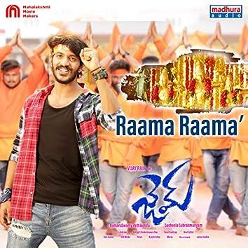 """Raama Raama (From """"Gem Movie"""")"""