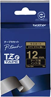 【brother純正】ピータッチ ラミネートテープ TZe-334 幅12mm (金文字/黒)